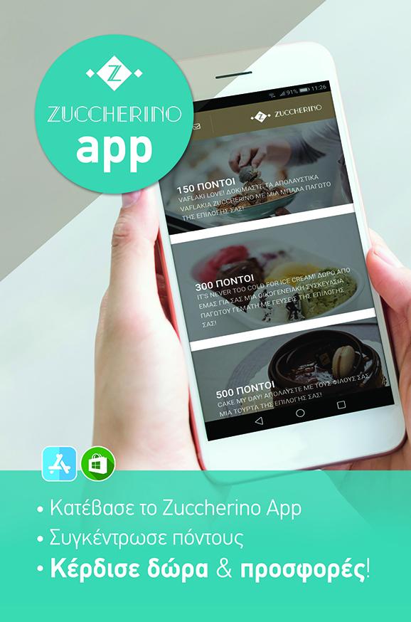 app_back